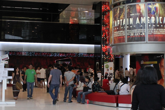 Entrance to one of Bangkok's modern cineplex