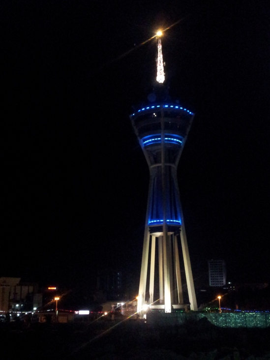 The Alor Star Tower