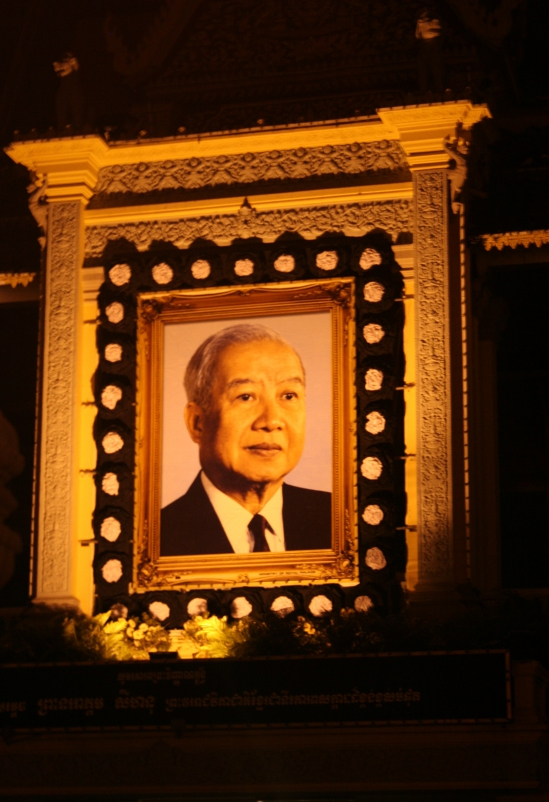 King Father's portrait outside the Royal Palace