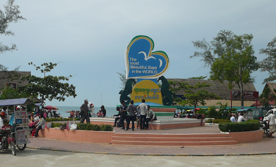 Sign at entrance to Ochheuteal Beach, Sihanoukville Cambodia