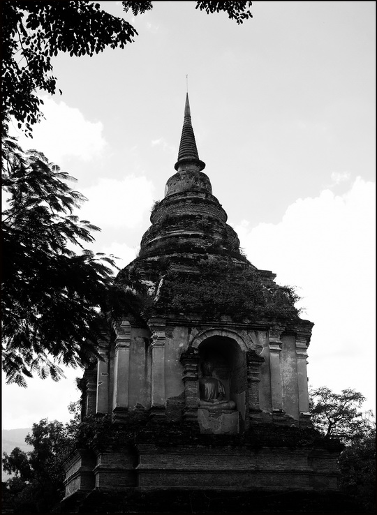 Chedi containing king's ashes