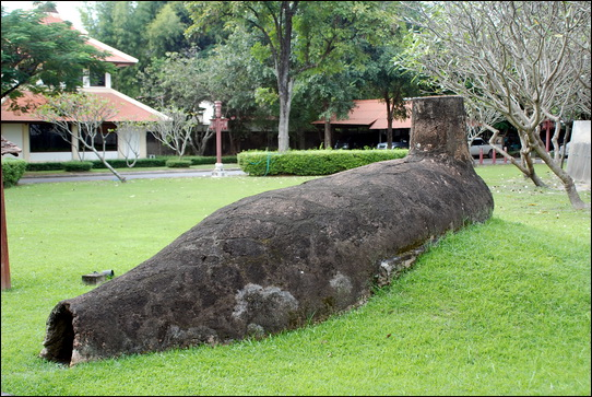 Early Lanna submarine on display in the museum grounds