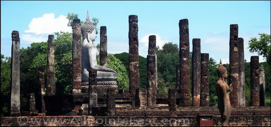 Sukhothai, 'Muang Khao' or Old City