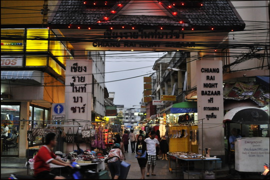 Entrance to the small night bazaar