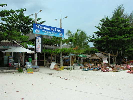 Is Lipe calling your name?