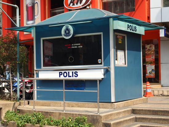 Friendly neighbourhood cop shop.
