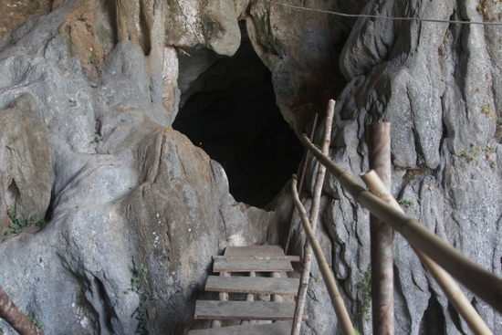 A typical cave on the loop journey