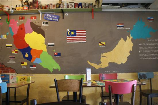 Try a cup from each of Malaysia's 13 states