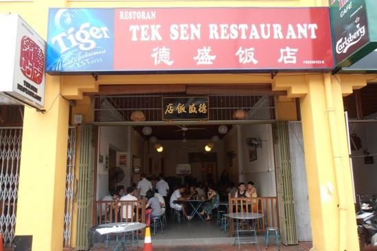 Tek Sen Restaurant