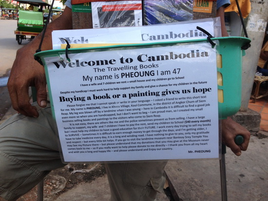 Welcome to Cambodia - don't forget to read the small print