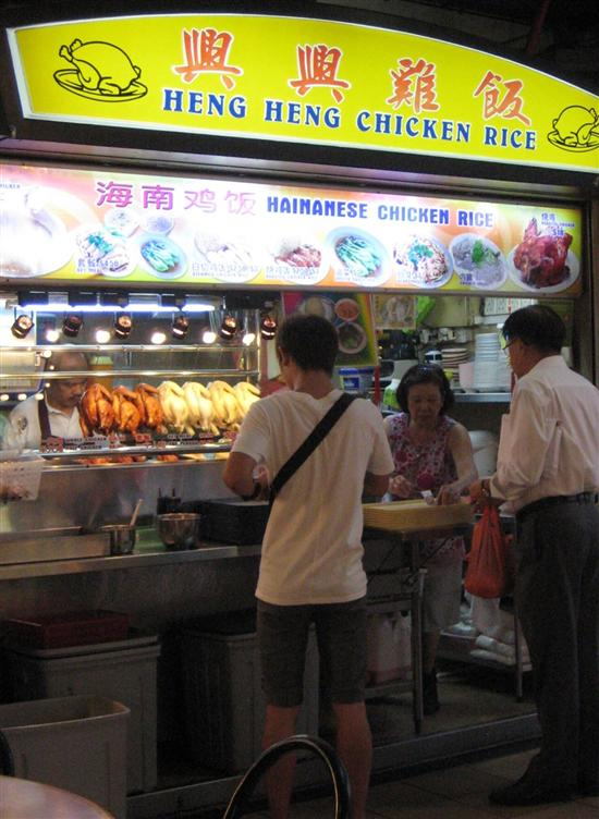 No hawker centre is complete without a chicken rice stall.