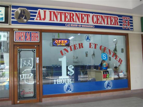 Singapore's Internet cafes, if you can find one, are a bargain.