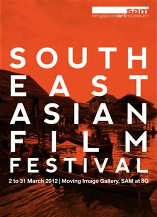 A rare chance to catch Southeast Asian cinema on the big screen.