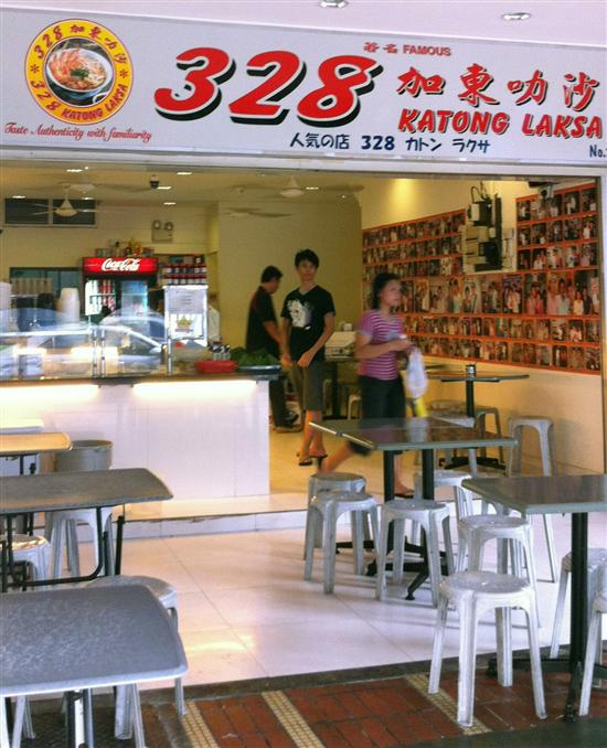 Laksa is the claim to fame of Singapore's Katong neighbourhood