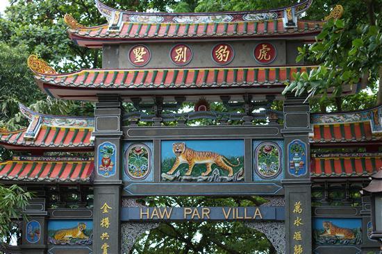 Haw Par Villa Aka Tiger Balm Gardens