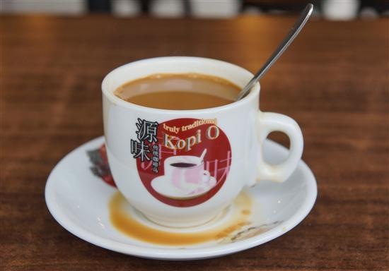 Need a kopi break?
