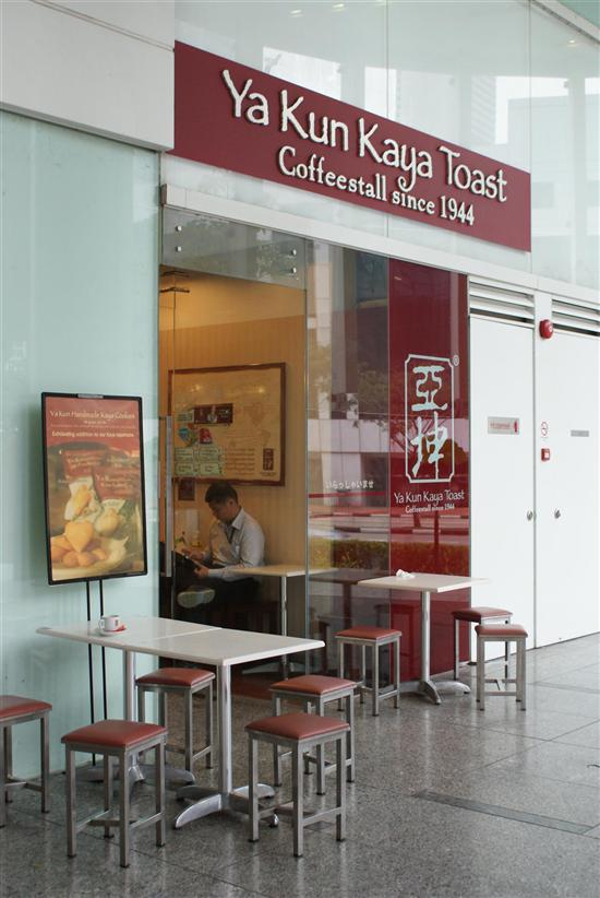 Not a kopi-cat, Ya Kun has been around since 1944. 