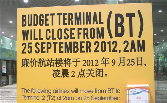 Budget airlines operations will relocate to Terminal 2.