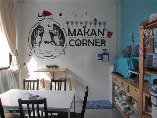 Head to Makan Corner for free breakfast and all-day coffee or tea.