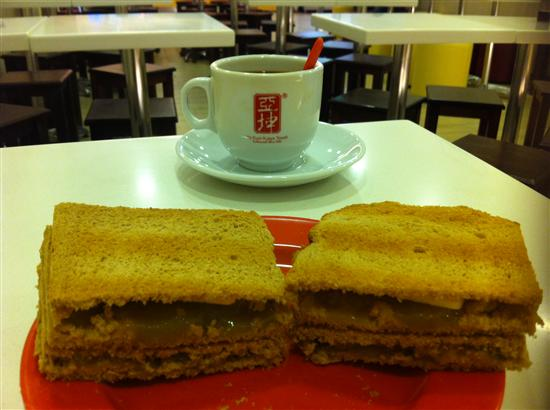 The perfect Singapore breakfast - kaya toast and kopi.