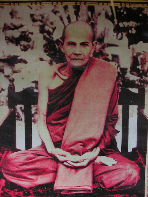 One of the few existing photographs of Ajahn Mun.