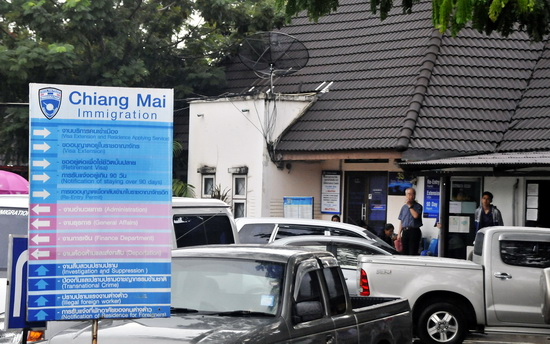 We will warn you Chiang Mai immigration office is not very photogenic - we tried our best!