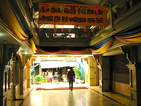 One of many passages in Guru Singh Sabah temple.