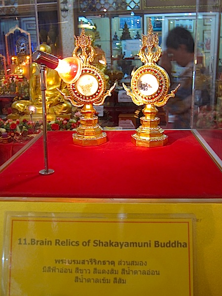 It's the Buddha's brain!?