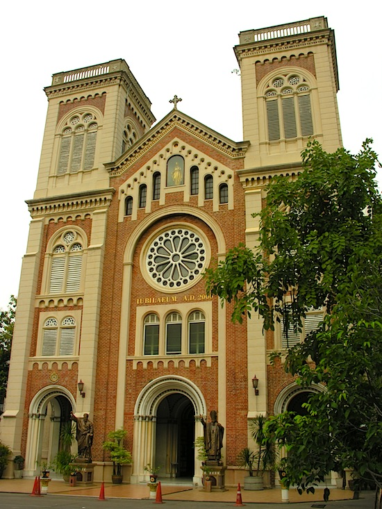 Front view of Asumption Cathedral.