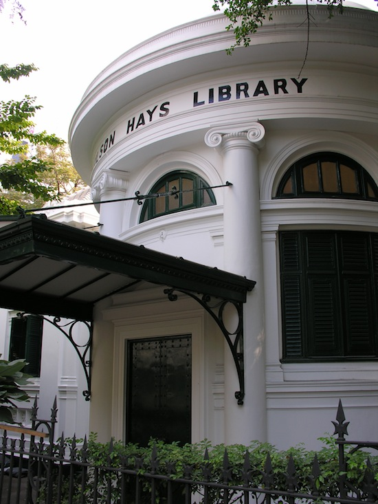 One of our favourites of the early 20th century Italian designed Bangkok buildings.
