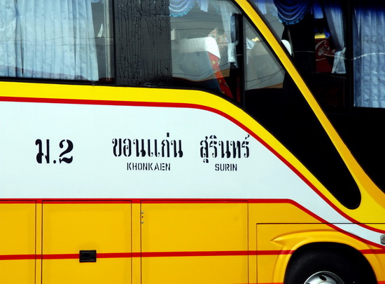 Southeast Asian local bus services are often very good