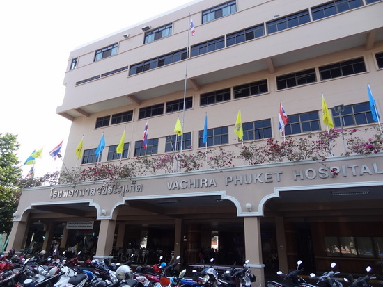 Phuket's busy Vachira government hospital - if all goes well you'll never see this place.