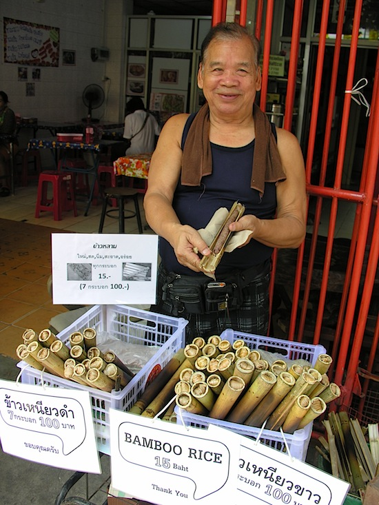 Friendly khao thom vendor in Wang Lang Market.