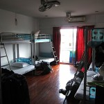 A peek inside the mixed dorm.