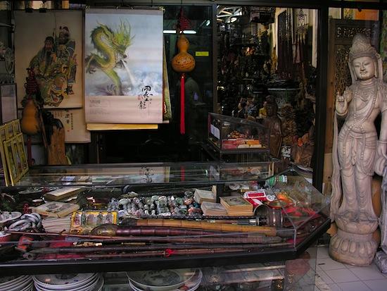 Where the locals go for souvenirs.