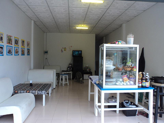 Home Restaurant Ko Pha Ngan