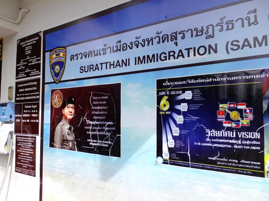 how to get a 60 day visa for thailand