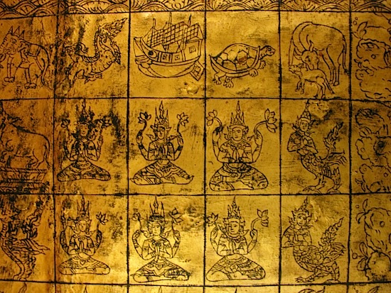 Designs inlaid on the reclining Buddha's feet.