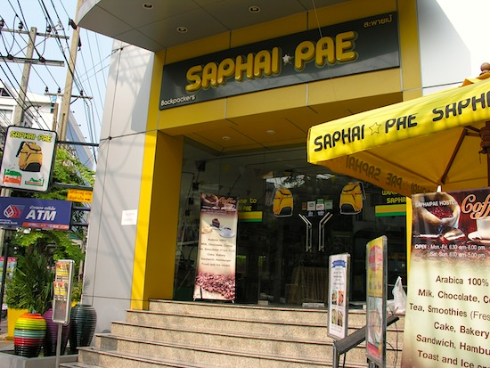 In our humble opinion, Saphai Pae is Bangkok's best hostel.
