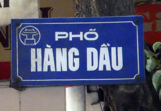Oh, sorry, I thought you said Hang Dau... while we're here, my friend has a hotel nearby