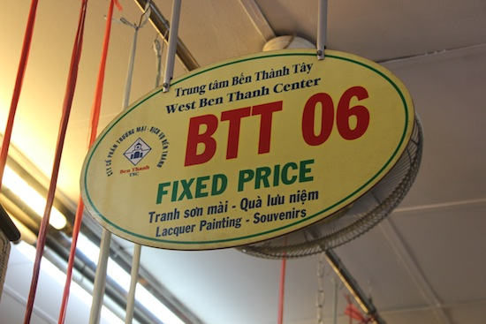 Fixed prices!