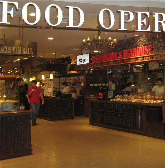 Wisma Central Food Court