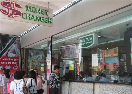 Mustafa singapore forex rates